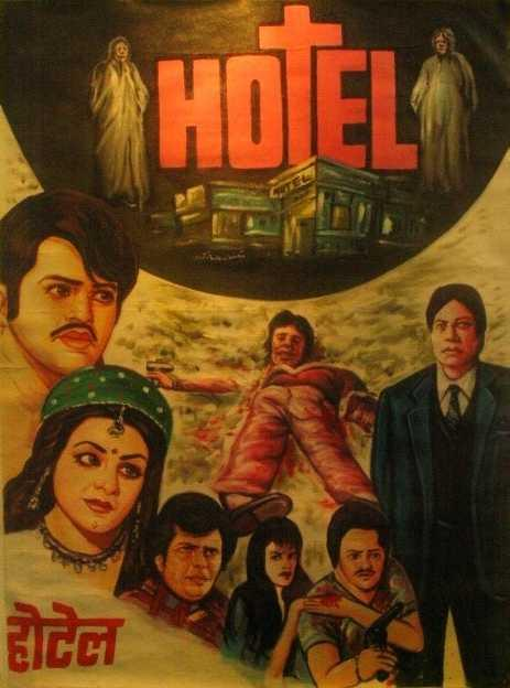 Things start to go horribly wrong for a bunch of greedy people who dupe a priest and build a fancy hotel on a graveyard. Hotel was one of the mainstream fares produced by the family and is well remembered for its melodious songs like Pyaar Karte Hain Hum and Jeena Hai Toh Jee Bhar Has Lo.