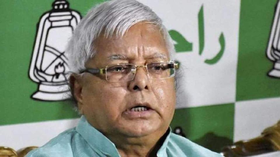 Lalu Prasad Yadav granted bail in Fodder scam case