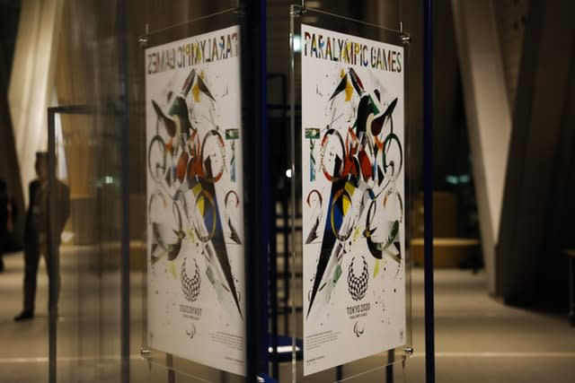 A poster created by artist Goo Choki Par, one of 20 posters officially selected for the Tokyo Olympics and Paralympics, on display at the Museum of Contemporary Art Tokyo