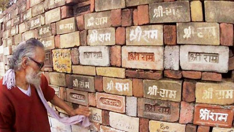 Ram Mandir Row: VHP's 'Dharma Sabha' to be Held Today in Ayodhya