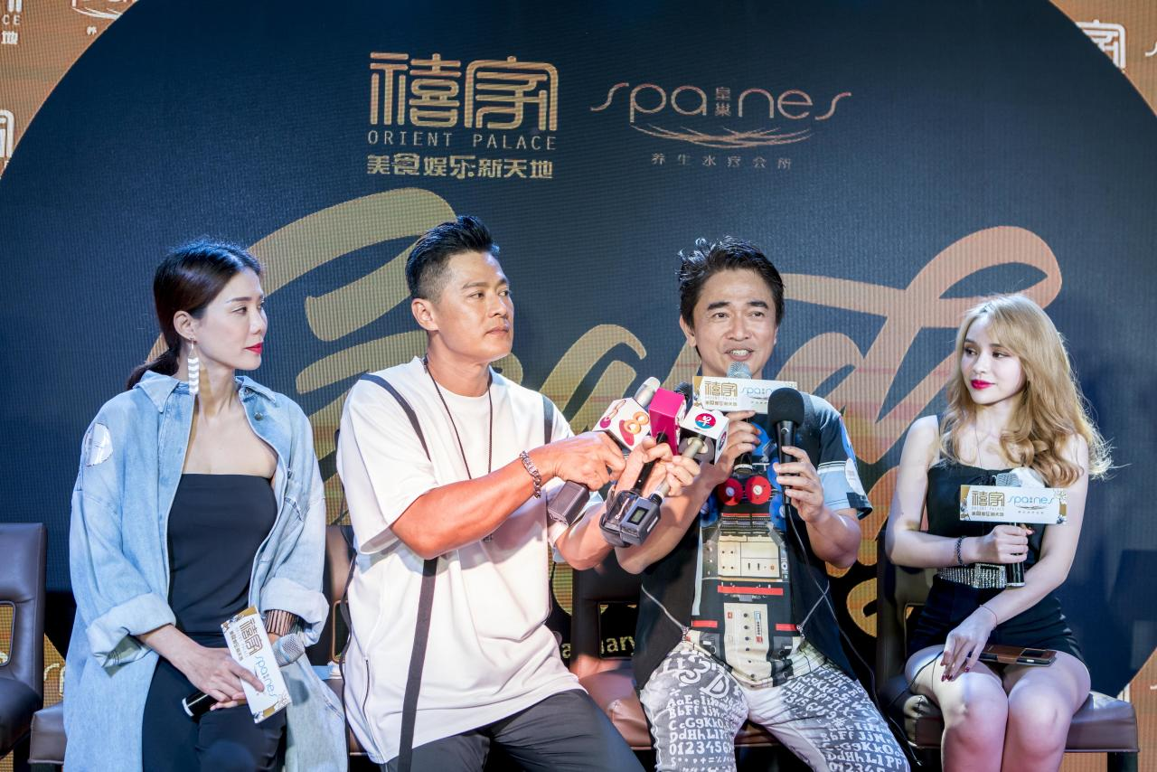 <p>Constance Song (宋怡霏), Li Nanxing (李南星), Jacky Wu (吴宗宪) and Candy Chen (陈斯亚). (Photo: Orient Palace & Spa Nes) </p>