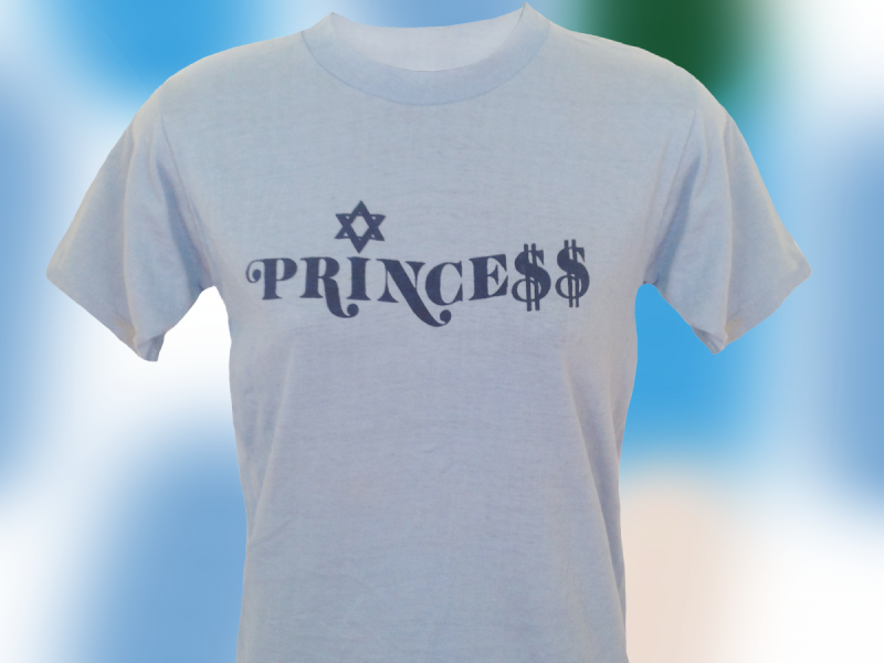 """bc002e1120a ... one of my most cherished articles of clothing was a blue Urban  Outfitters tee emblazoned with the phrase """"Everybody Loves A Jewish Girl"""
