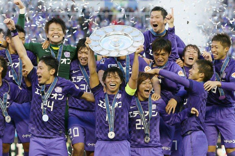 Sanfrecce Hiroshima players celebrate after claiming their first J-League title in November. The prize for the winners of the Club World Cup match between Ulsan and Hiroshima will be fifth place at the intercontinental tournament after their quarter-final defeats on Sunday