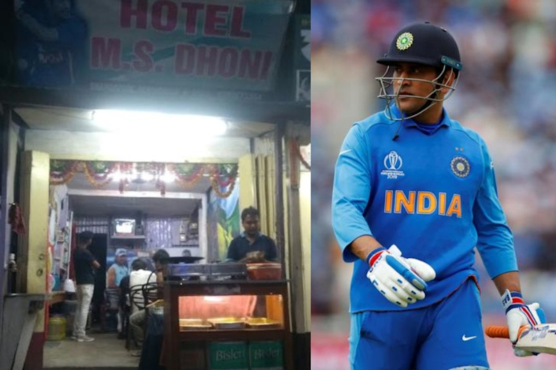 Perks of Being an MS Dhoni Fan in West Bengal's Alipurduar? A Free Meal