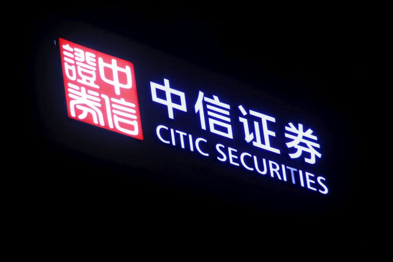 FILE PHOTO: The logo of CITIC Securities is seen at its branch in Beijing