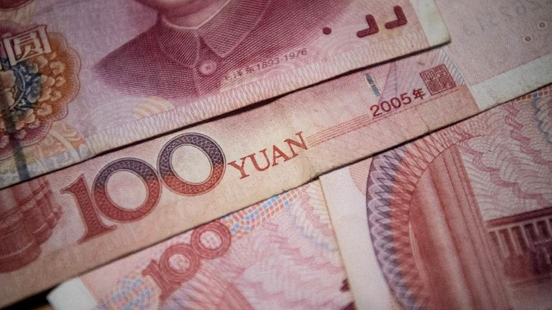 China to launch yuan's direct trading with seven more currencies