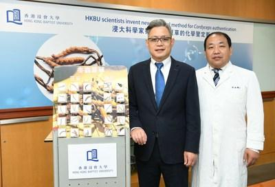 A Chinese medicine research team led by Dr Han Quanbin (left), Associate Professor of the School of Chinese Medicine at HKBU, has developed a polysaccharide marker authentication method for the qualitative and quantitative authentication of Cordyceps sinensis. Dr Peng Bo (right), Lecturer I of the Clinical Division of the School of Chinese Medicine at HKBU, said that Cordyceps sinensis has high medicinal and health care value (PRNewsfoto/Hong Kong Baptist University (H)