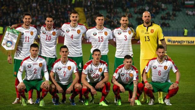 <p><strong>Highest FIFA Ranking:</strong> 3rd (June 1995)</p> <p><strong>Current FIFA Ranking: </strong>55th</p> <br><p>Bulgaria haven't been seen at an international tournament since conceding nine goals in three games at Euro 2004. A decade earlier the Golden Generation of Hristo Stoichkov and Yordan Letchkov reached the World Cup semis after stunning holders Germany.</p> <br><p>The country has lacked a real star since Dimitar Berbatov called time on his international career in 2010, with the majority of the current squad playing domestically in Bulgaria.</p>