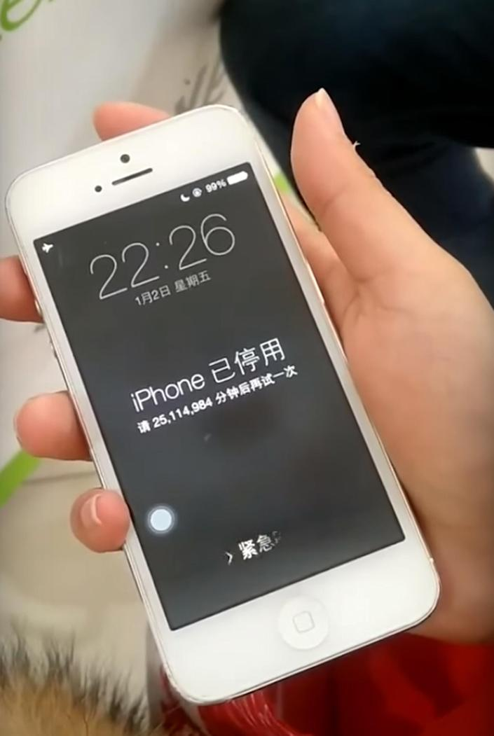 The phone was reportedly locked for almost 50 years (Picture: AsiaWire)