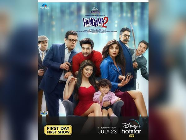 Poster of 'Hungama 2' (Image source: Instagram)