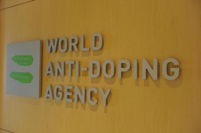 The WADA event will allow world leaders and anti-doping experts to address issues in the fight against doping, including athlete rights as the battle continues to maintain a level playing field free of dope cheats (AFP Photo/Marc BRAIBANT, Marc BRAIBANT)