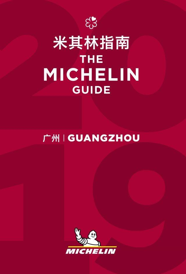 Guangzhou has a new two Michelin-starred restaurant