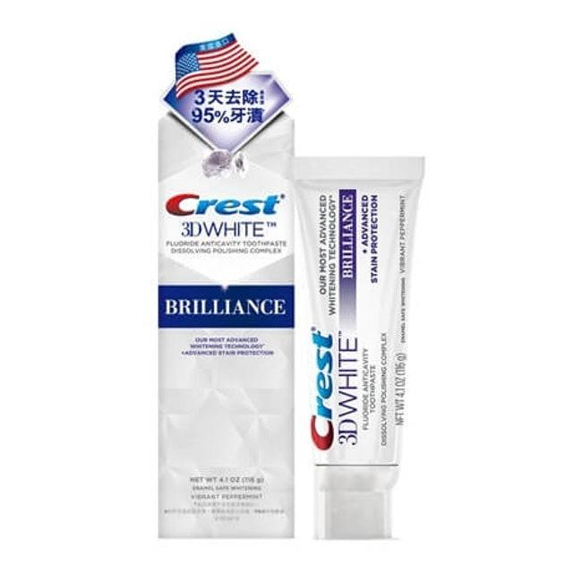 https://www.oral-b.com.tw/zh-tw/products/toothpaste/crest-3d-white-brilliance