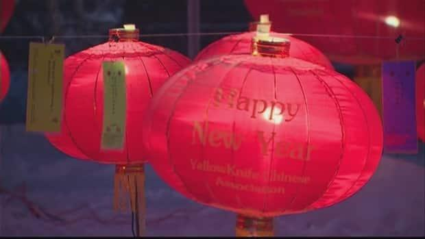 Paper lanterns and cards with riddles filled the Somba K'e Civic Plaza in downtown Yellowknife for the Lunar New Year, part of a weeks-long cultural celebration organized by the Yellowknife Chinese Association.