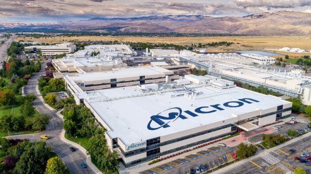 Micron (MU) saw its stock price plummet over 3.5% Tuesday after RBC Capital Markets lowered its price target for the memory-chip maker. MU's slip is part of a nearly 30% decline over the last three months as investors worry that the trade war, among other things, might harm Micron.