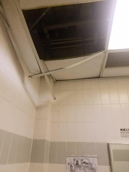 Mainland Chinese businessman who escaped from Hong Kong police via hospital toilet ceiling jailed for 18 months