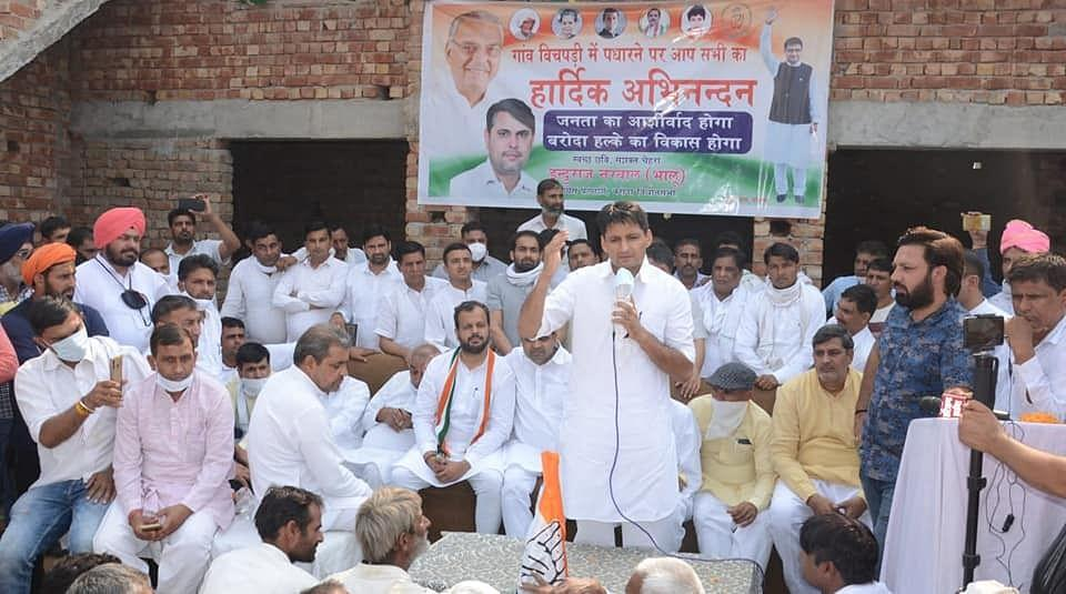 Deepender Hooda is sparing no effort to ensure the Congress' victory in the Baroda bypoll