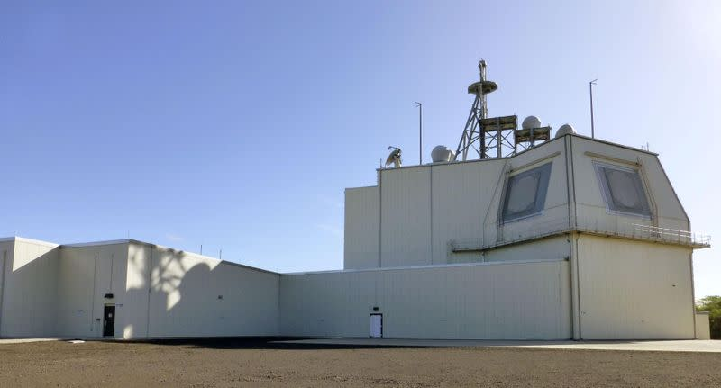 A facility of Aegis Ashore Missile Defense Test Complex is pictured in Kauai