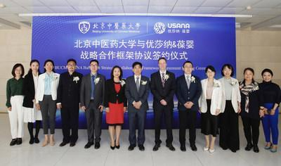USANA and Beijing University of Chinese Medicine sign research collaboration agreement