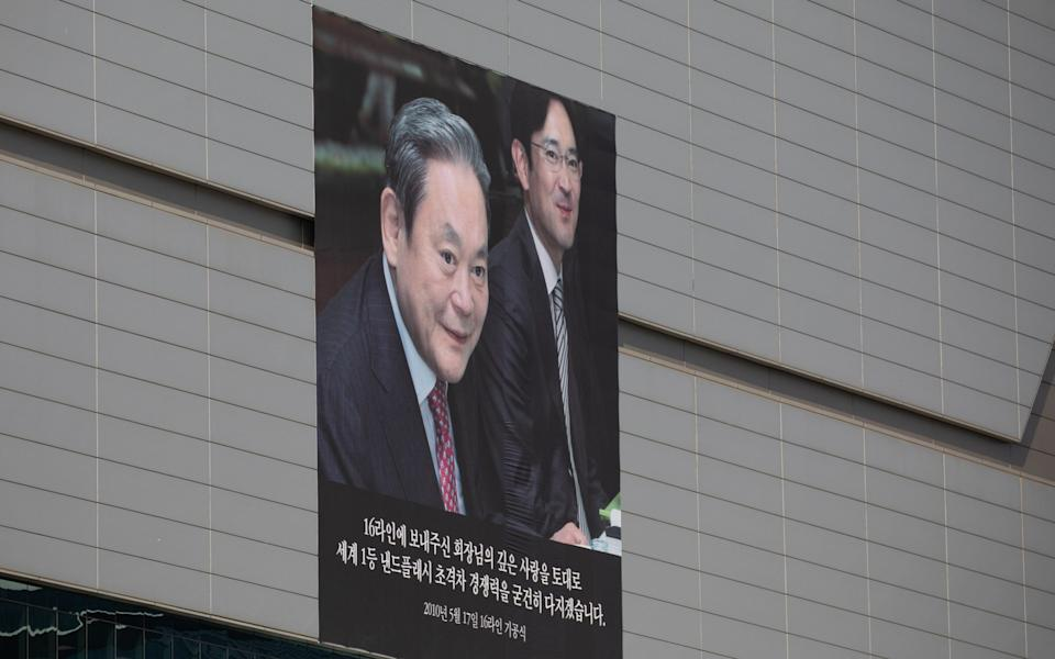 A poster commemorating Lee at Samsung's semiconductor plant in Hwaseong - Seong Joon-cho/Bloomberg