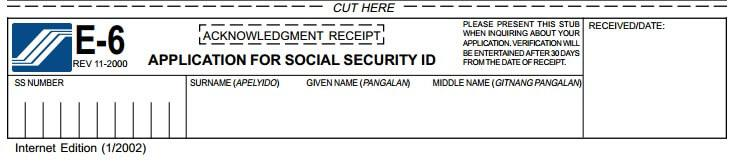 SSS Salary Loan Requirements - Form E6