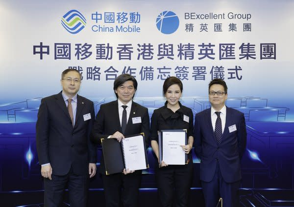 From left to right: Max Ma, Director & Executive Vice President of China Mobile Hong Kong, Sean Lee, Director & Chief Executive Officer of China Mobile Hong Kong, June Leung, Chairman of BExcellent Group, and Wallace Tam, C.E.O & Executive Director of BExcellent Group.