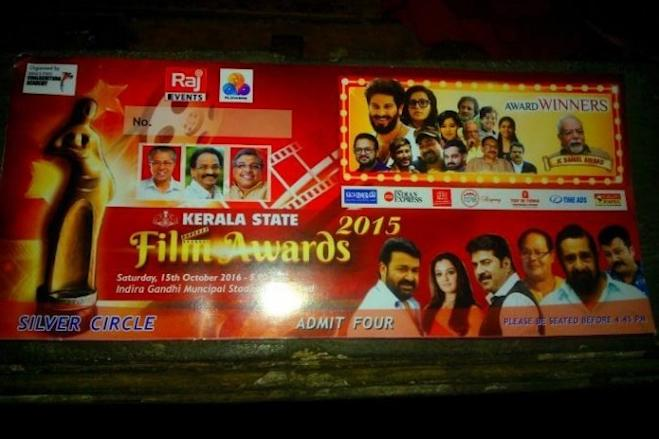Kerala State Film Awards 2015 Mammootty Mohanlal Dulquer Salmaan Parvathy And Others Attend Distribution Ceremony