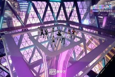 iQIYI Ushers in Next-Generation of Entertainment with Chinese Girl Group THE9's Debut Extended Reality (XR) Concert