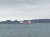 Chinese state-owned icebreaker Xue Long (Snow Dragon) photographed in Nuuk fjord