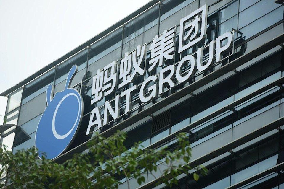 Chinese regulators halted Ant Group's record-breaking IPO amid a broad crackdown on the digital economy. Photo: AP