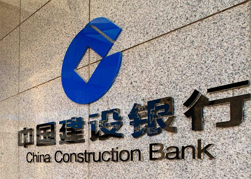 Chinese Banking Giant CCB Expands Blockchain Platform as Volume Breaks $53 Billion