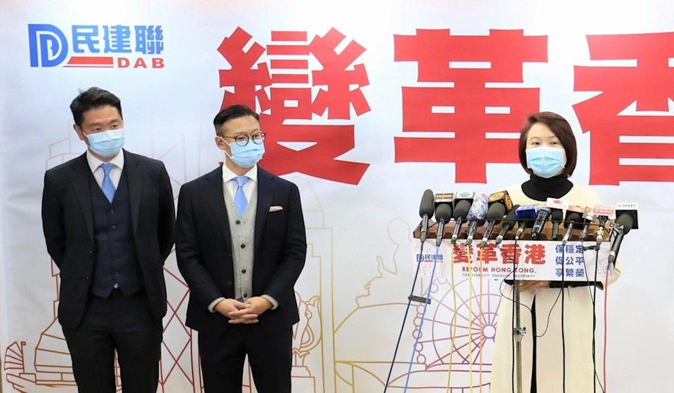 The pro-Beijing Democratic Alliance for the Betterment and Progress of Hong Kong launched its new 'Reform Hong Kong' advocacy campaign last week. Photo: Handout