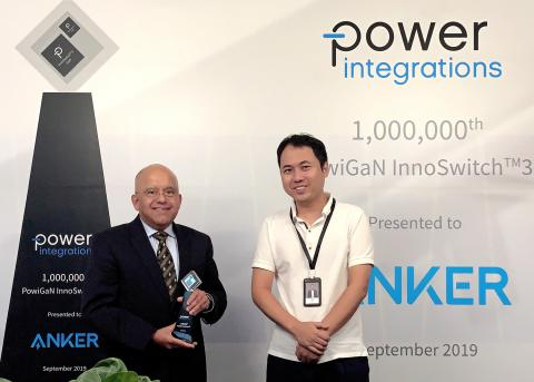 Power Integrations Delivers One-Millionth GaN-Based InnoSwitch3 IC