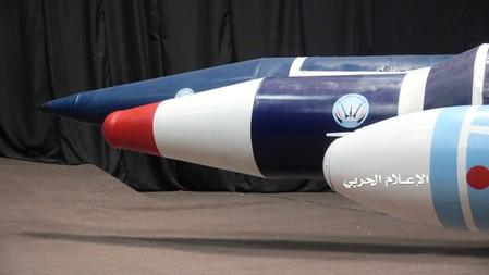 Missiles are seen on display at an exhibition at an unidentified location in Yemen in this undated handout photo released by the Houthi Media Office