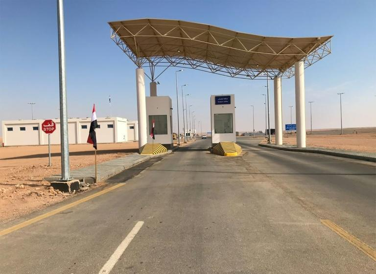 Iraq and Saudi Arabia on November 18, 2020 reopened the Arar desert crossing, a long-awaited sign of closer trade ties after 30 years of sealed land borders between the two countries