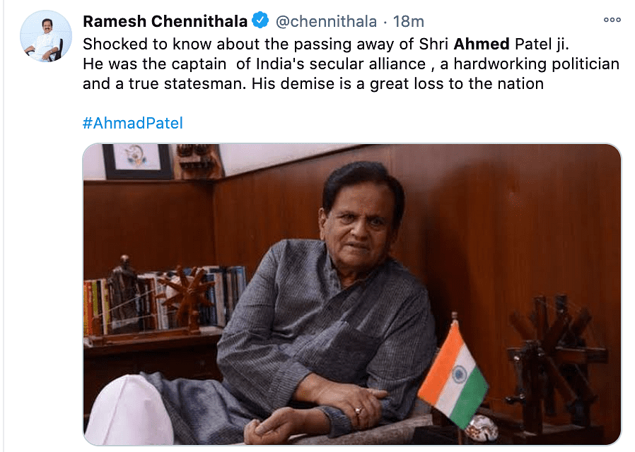 Ramesh Chennithala reacts to Ahmed Patel passing away