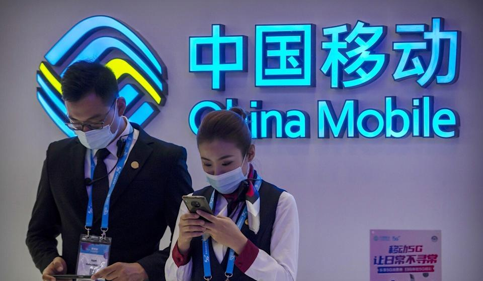A display from Chinese telecommunications firm China Mobile at an expo in Beijing in October 2020. Photo: AP