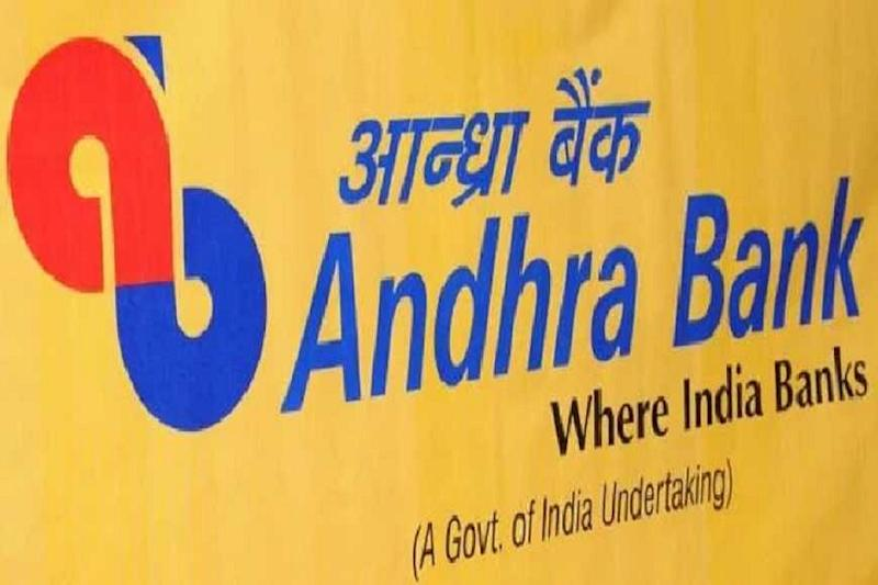 Say Final Goodbye to These Six Public Sector Banks; Here's a Quick Checklist