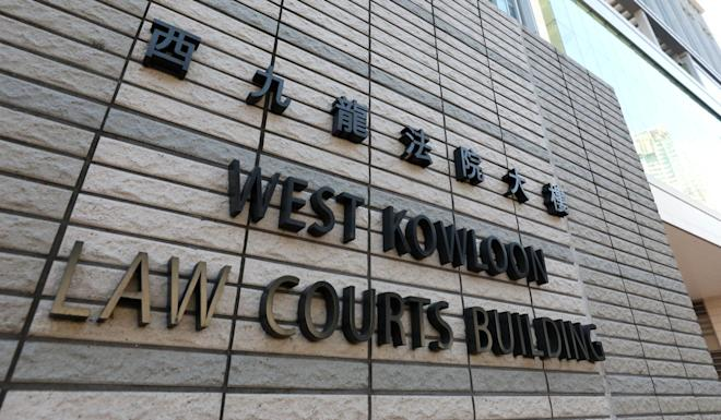 The West Kowloon Law Courts Building in Cheung Sha Wan. Photo: Felix Wong