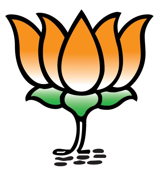 <p>Abbreviation: BJP <br />Founded in: 1980<br />Current Leader: Amit Shah<br />Symbol: Lotus </p>