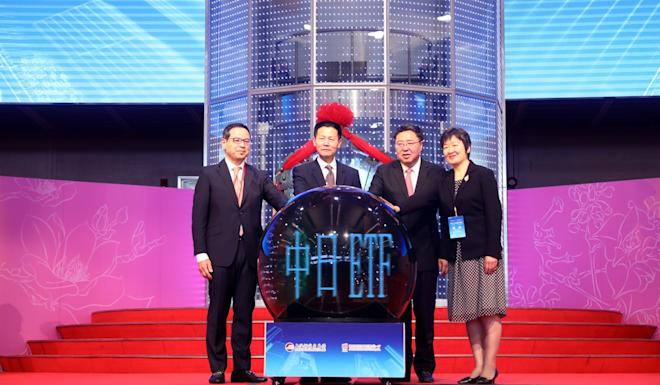 From left: Tokyo Stock Exchange CEO Miyahara Koichiro, Shanghai vice-mayor Wu Qing, Shanghai Stock Exchange chairman Huang Hongyuan and CSRC's international affairs department deputy director Zhu Huan during the launch ceremony of the China-Japan ETF Connectivity on Tuesday. Photo: Handout