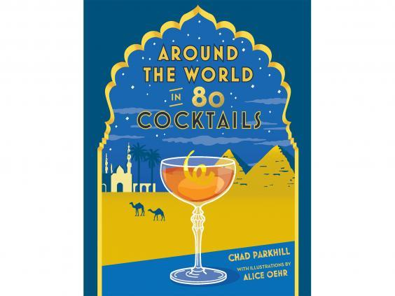 Expand you mixology skills with this colour-illustrated guide to mastering the art of cocktail making (Amazon)