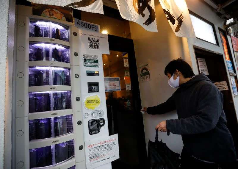Vending machine selling COVID-19 test kit is installed in Tokyo