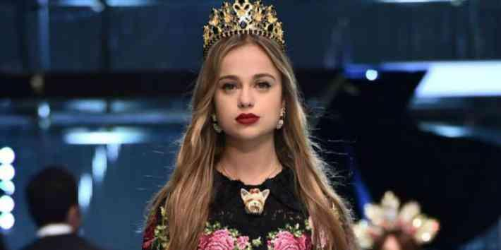 details about lady amelia windsor