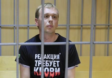 Russian investigative journalist Golunov attends a court hearing in Moscow