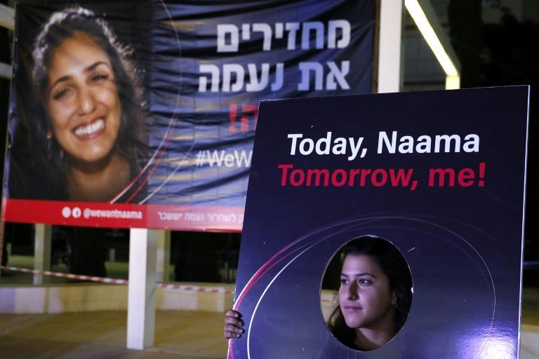 A demonstration in Tel Aviv last year against Russia's jailing of Naama Issachar (AFP Photo/JACK GUEZ)