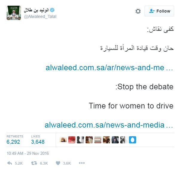The tweet was published earlier this week (@Alwaleed_Talal/Twitter)