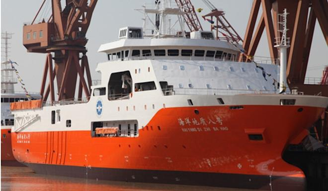 The Haiyang Dizhi 8 was involved in a months-long stand-off near Vanguard Bank last year. Photo: China Geological Survey