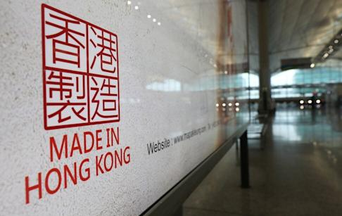 The 'Made in Hong Kong' label for city exports will no longer be recognised in the US. Photo: Nora Tam