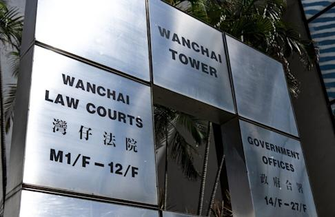The District Court case has been adjourned to December 22. Photo: Warton Li